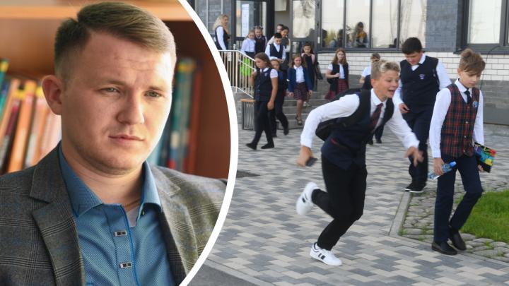«Не надо пугать своих детей»: учитель — о первых неделях работы школ Екатеринбурга