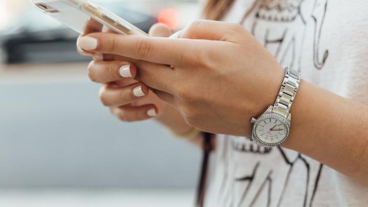 Ростовчане смогут передавать данные счетчиков через СберБанк Онлайн без оплаты