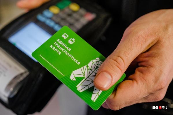 Деньги могут списать несколько раз при оплате как транспортной, так и банковской картой