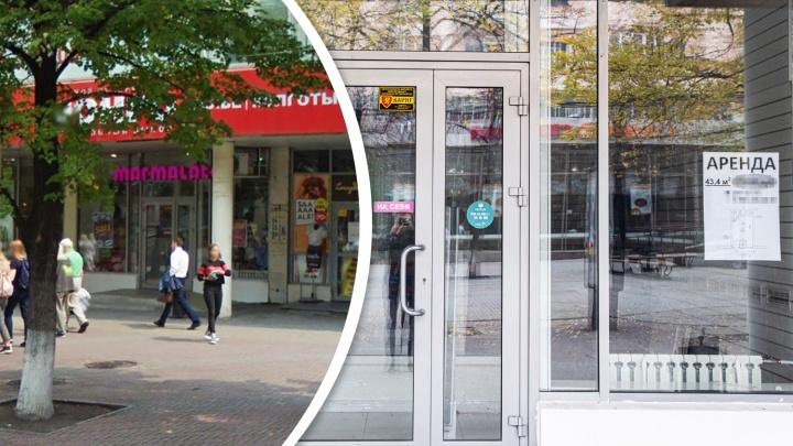 На челябинской Кировке закрылся модный магазин, переживший Monro и Terranova