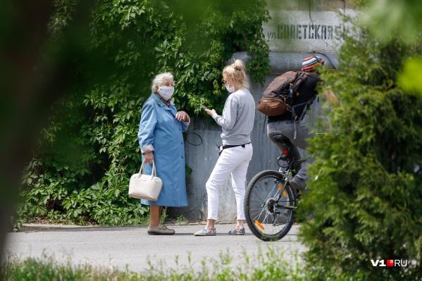 В середине мая волгоградцам разрешили выйти из дома