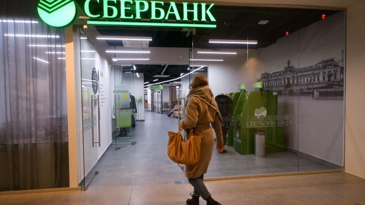 В Екатеринбурге грабители напали на отделение Сбербанка. Они пытались взорвать банкомат
