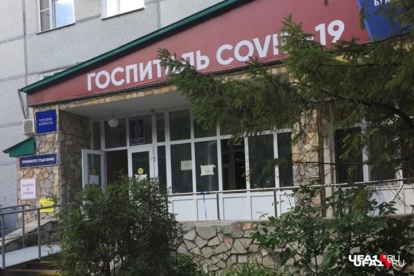 Больница № 6 перепрофилирована в госпиталь еще весной
