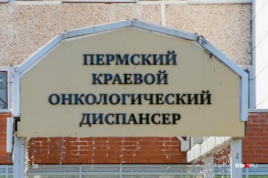 Еще три десятка врачей оказались на карантине из-за того, что общались с Мезенцевым