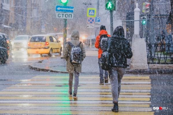 Завтра город засыплет снегом
