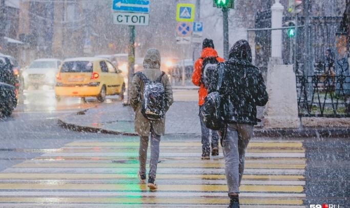 МЧС предупреждает пермяков о начале зимы. Уже завтра