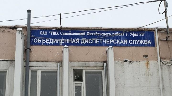 Жилищники объяснили, почему повысили тариф за коммуналку жильцам дома в Сипайлово