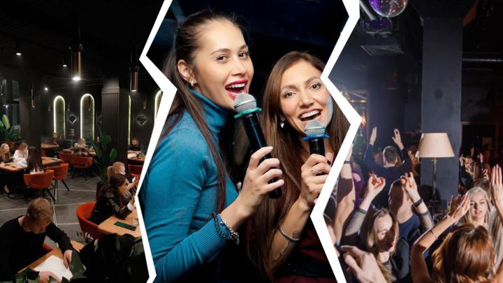 Танцы с горцами и гастрономический экстаз: 5 мест для ужина на 8 Марта в Екатеринбурге