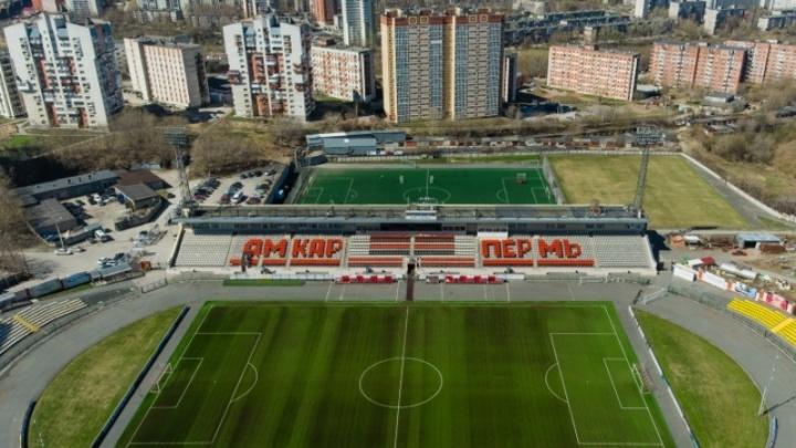 Пермскому стадиону «Звезда» подарили новое поле