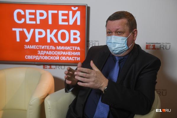 С начала пандемии в регионе подтверждено 37,6 тысячи случаев заражения коронавирусом