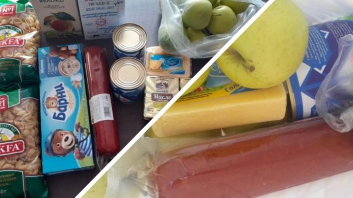 «Неблагодарные»: жесткие мнения тюменцев о критике продуктовых наборов для школьников