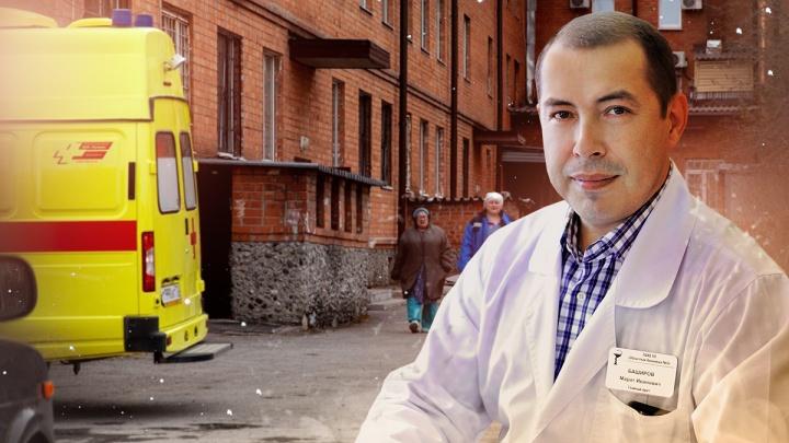 Во время пандемии в областной инфекционной больнице Тюмени сменился главврач