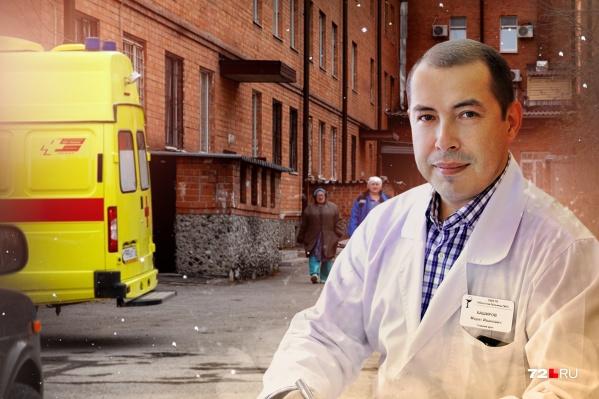Планов у Марата Баширова много, они связаны с повышением качества лечебных процессов в условиях эпидемии коронавирусной инфекции
