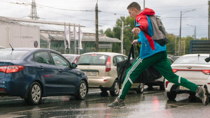 С зонтиком на пляж: синоптики рассказали, какой будет погода на выходных в Самарской области