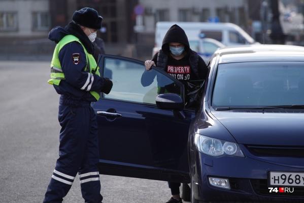 В Челябинске уже вчера начались полицейские облавы на автомобилистов