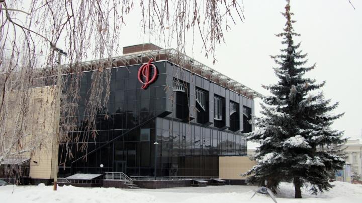 Омская филармония закрылась на карантин до мая