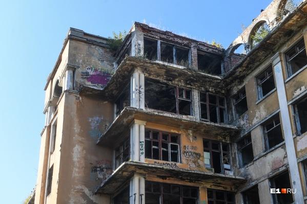 Здание планировали продать за 1 рубль 20 копеек