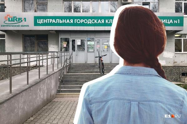 Девушка легла в больницу с гипертонией и заразилась COVID-19