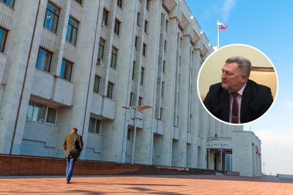 Владимир Бурыкин перешел в правительство Самарской области из ФСБ