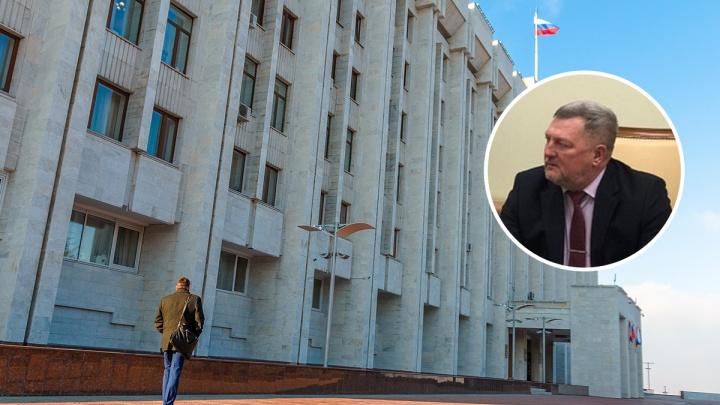 Губдума согласовала кандидатуру ФСБ на пост в самарском правительстве