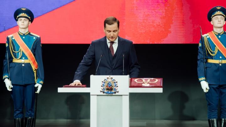 Как губернатор вступает в должность: инаугурация Александра Цыбульского — прямой эфир