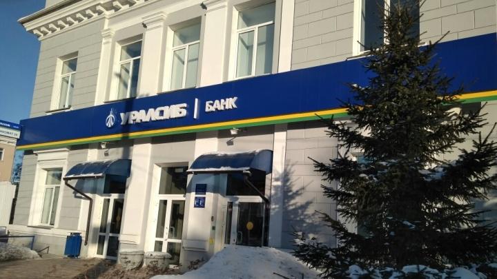 Клиенты УРАЛСИБа за год взяли ипотеку на 1 млрд рублей