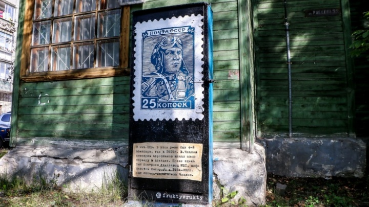 Объявлены даты проведения фестиваля уличного искусства «Место» в Нижнем Новгороде