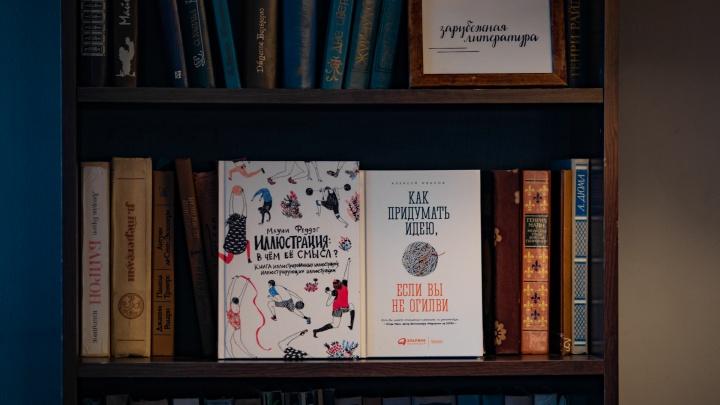 Достоевский в авторитете: ростовский ГУФСИН составил рейтинг самых популярных книг среди осужденных