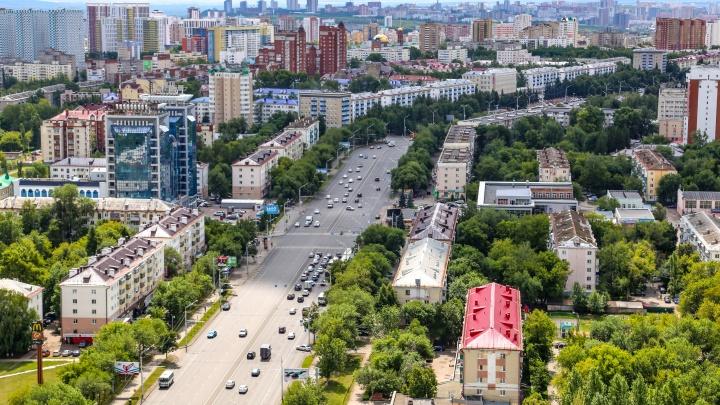 В Башкирии на расселение аварийных домов потратят полтора миллиарда рублей