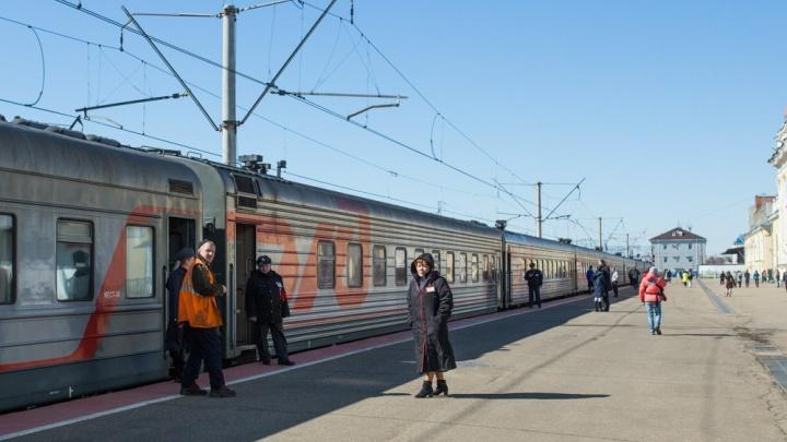 Из Ярославля будут ходить прямые поезда до Симферополя