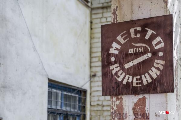 В общественных местах запретили любое употребление никотина