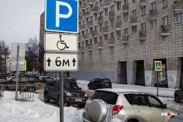 Некоторым инвалидам перестанут выдавать знаки «Инвалид»