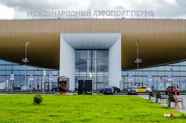 Теперь из пермского аэропорта можно улететь в Москву всего за 499 рублей