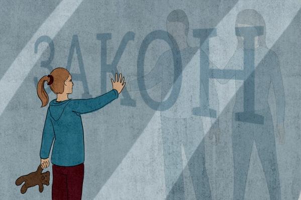 Законопроект, который внесли в Думу, должен запретить однополым и трансгендерным парам усыновлять детей и регистрировать браки
