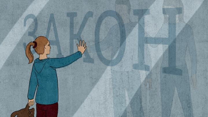 «Людей делят на 1-й и 2-й сорт». Трансгендеры из Новосибирска — о законе, который запретит им вступать в брак