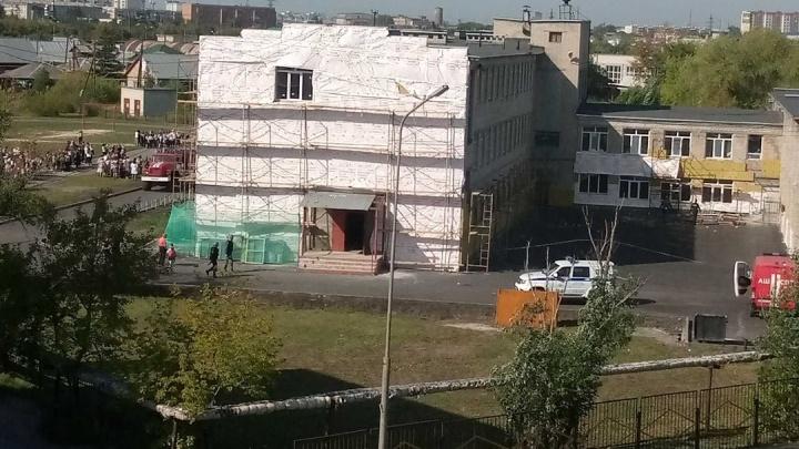 В Кургане эвакуировали школу № 44