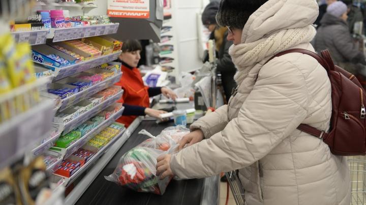 В Свердловской области не выросли цены на продукты, о подорожании которых сказал Путин