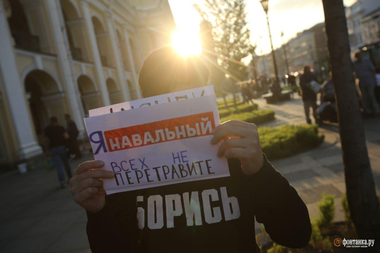 автор фото Павел Каравашкин / «Фонтанка.ру»