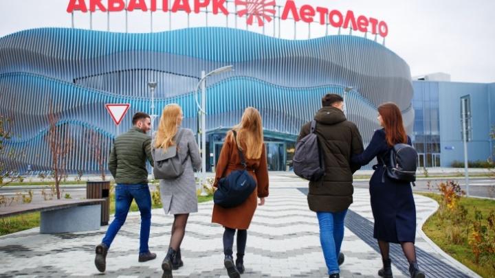 Комплекс с фитнес-центром и гостиницей: в Перми заключили контракт на проектирование аквапарка