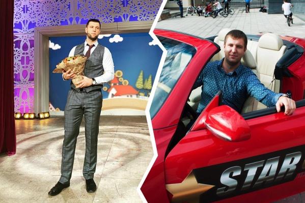 Станислав даже искал любовь на Первом канале, но пока безуспешно