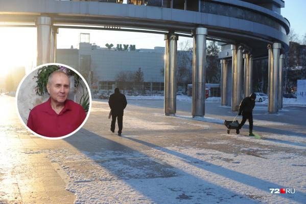 Мужчину искали и в центре города, и на окраинах. Но из-за его потери памяти, он может быть где угодно