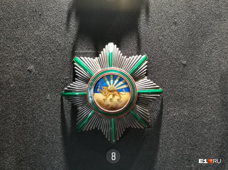 Этот орден вручали за подвиги офицерам иранской армии