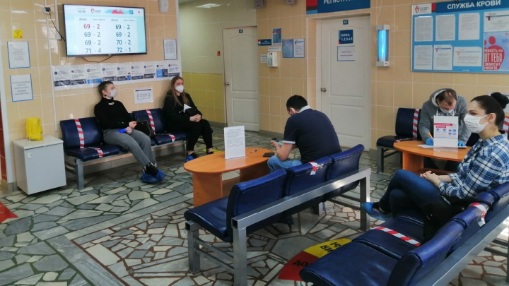 Единовременные выплаты донорам в Прикамье увеличат до полутора тысяч рублей