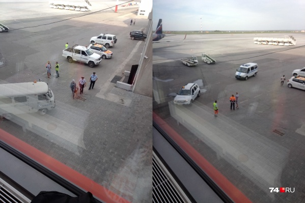 В аэропорт приехали полиция и спасатели