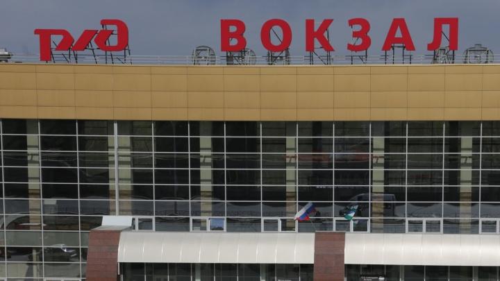 Из Уфы в некоторые уголки России можно уехать на поезде с 50-процентной скидкой