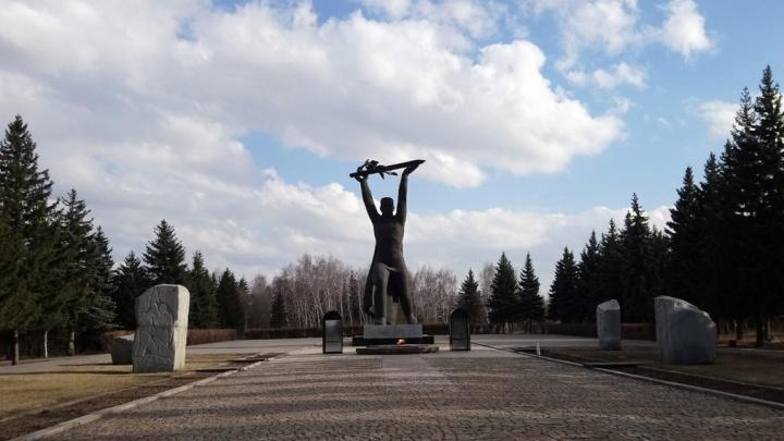 В Омске для строительства дороги хотят уменьшить Парк Победы