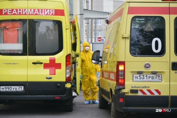 Сейчас в Поморье официально зарегистрировано 311 смертей от коронавируса