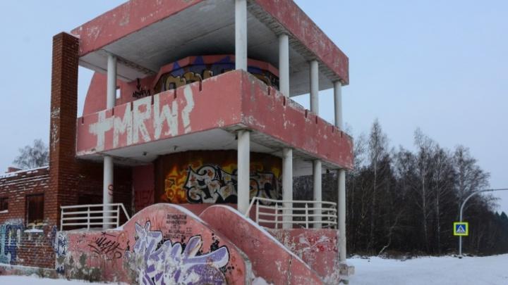 На снос бывшего поста ГАИ поступило 36 заявок: в Челябинске прошел нашумевший миллионный аукцион