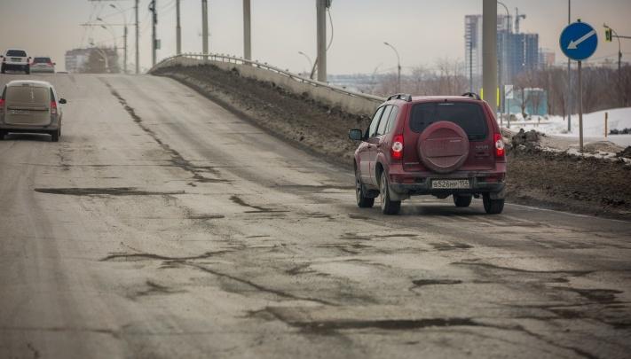 «Дырявый Новосибирск»: водители оплатили экспертизу дорог и теперь просят мэрию срочно их отремонтировать