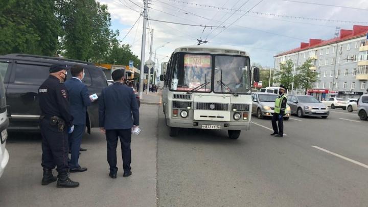 В Госкомитете Башкирии объяснили, почему фотографируют нарушителей масочного режима